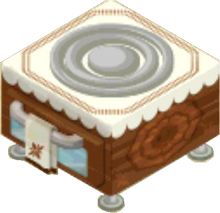 Appliance - Yoga Stove